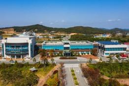 서산시, 설맞이 온라인 농특산물 특판행사 2억 3천만원 성과