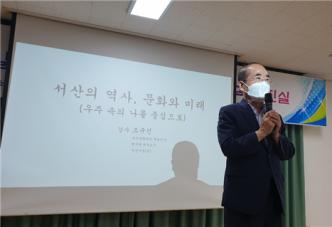 서산을 한국문화의 메카로!
