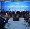 '충남 2030 문화비전' 선포, 새 이정표 제시