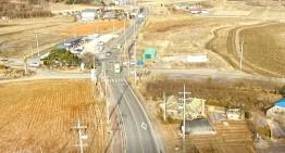 서산시, 신한미지엔아파트 ~ 국도대체우회도로 길 뻥 뚫린다