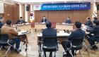 서산시, 대한전문건설협회 임원과의 간담회 개최